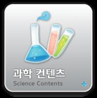 main_content3